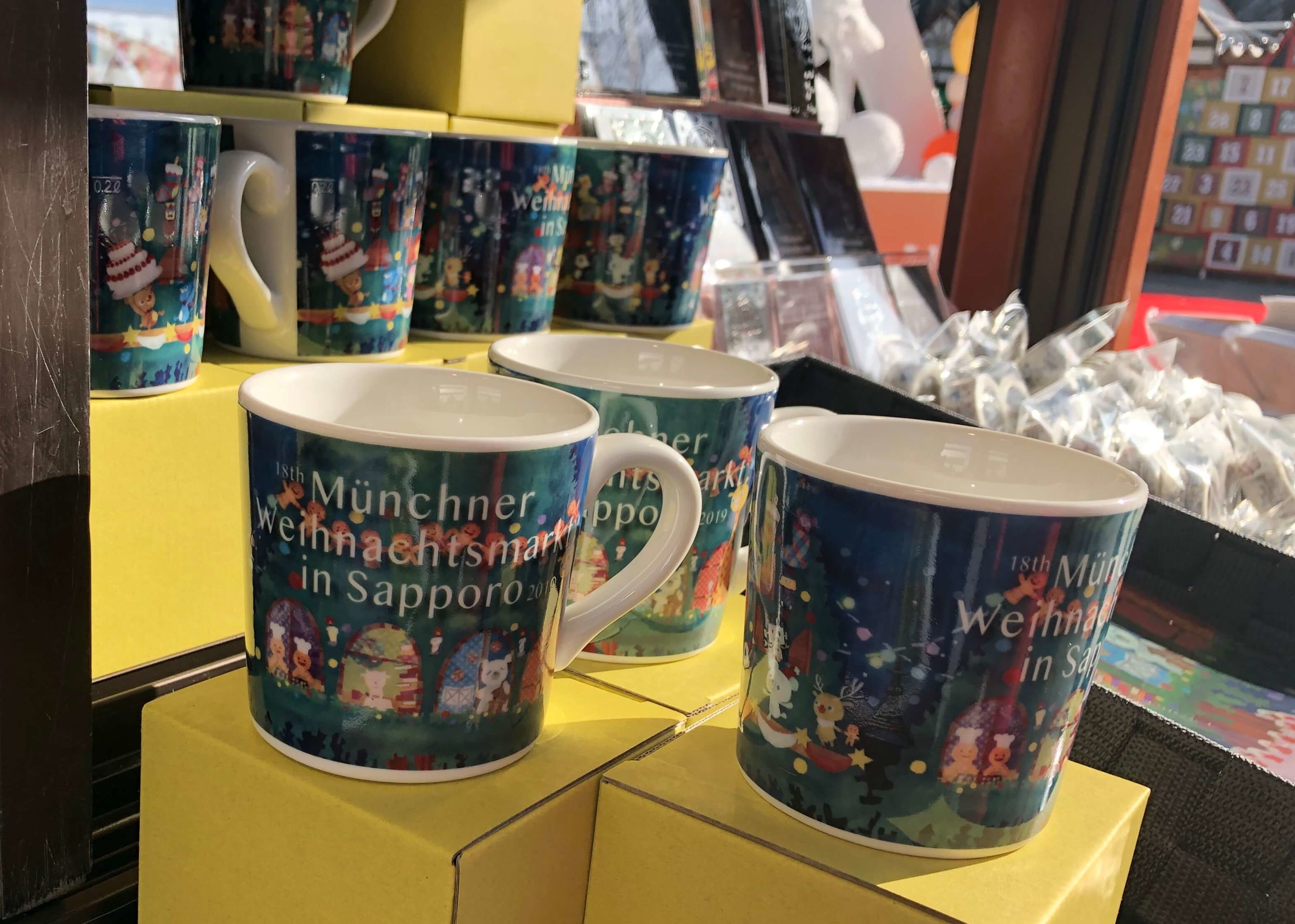 ミュンヘンクリスマス市札幌のマグカップ
